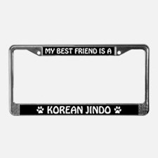 My Best Friend is a Korean Jindo License Frame