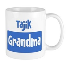 Tajik grandma Mug