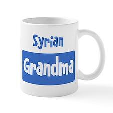 Syrian grandma Mug