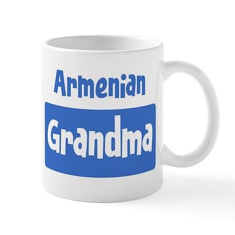 Armenian grandma Mug
