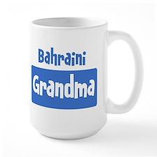 Bahraini grandma Mug