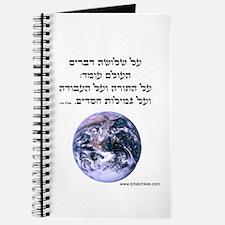 ThreeThingsHeb Journal