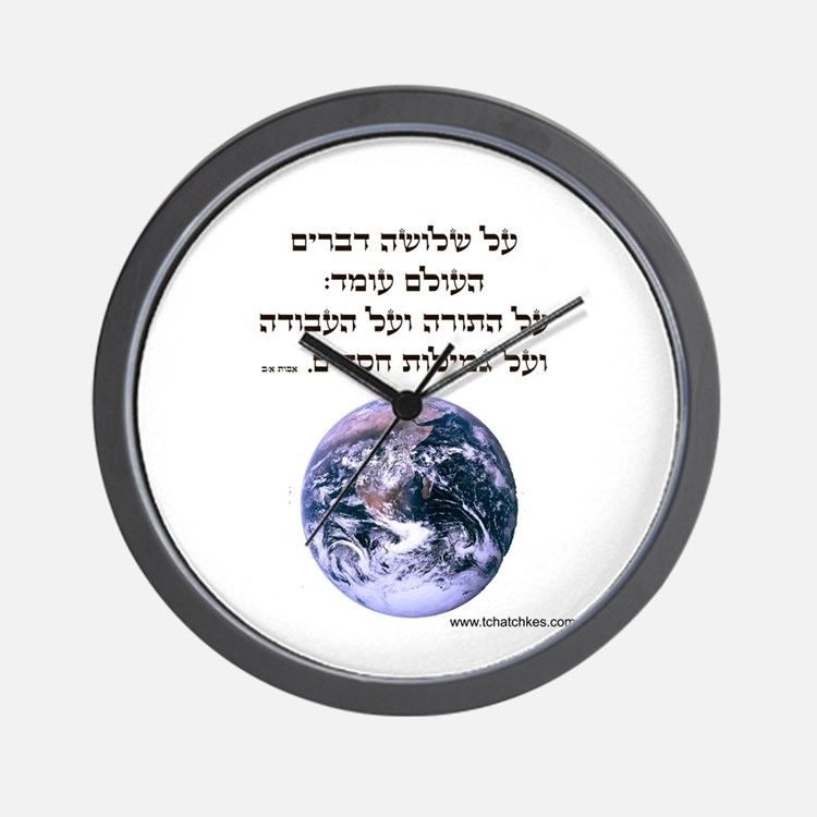 ThreeThingsHeb Wall Clock