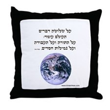 ThreeThingsHeb Throw Pillow