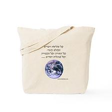ThreeThingsHeb Tote Bag