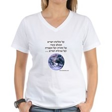 ThreeThingsHeb Shirt