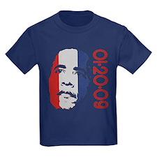 Barack Obama Face Inauguratio T