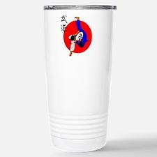 Judo Glory Stainless Steel Travel Mug
