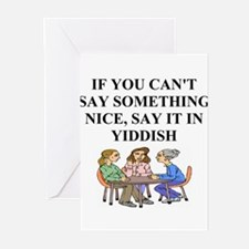 jewish yiddish wisdom Greeting Cards (Pk of 20)