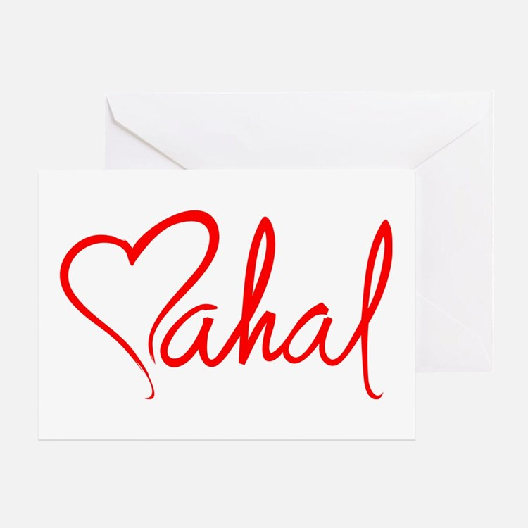 mahal/heart Greeting Card
