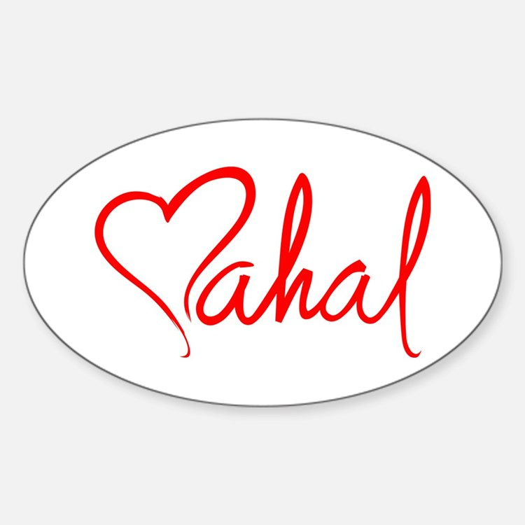 mahal/heart Oval Decal