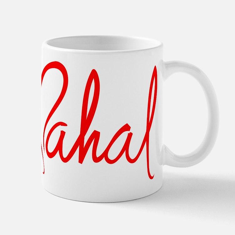 mahal/heart Mug