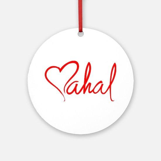 mahal/heart Ornament (Round)
