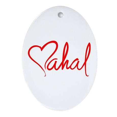 mahal/heart Oval Ornament