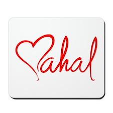 mahal/heart Mousepad