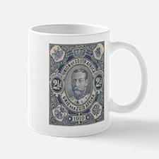 South Africa KGV SG1 Mug