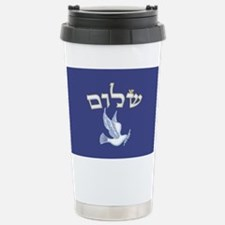 Shalom w/Dove /Bg (Hebrew) Stainless Steel Travel