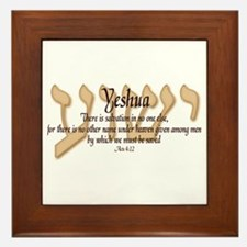 Yeshua Acts 4:12 Framed Tile