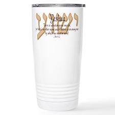 Yeshua Acts 4:12 Travel Mug