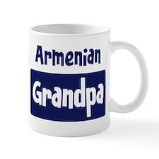 Armenian grandpa Mug