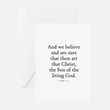 JOHN  6:69 Greeting Cards (Pk of 10)