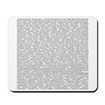 Techno-Power Words on Mousepad