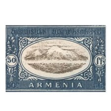 Armenia 1920 unissued Postcards (Package of 8)