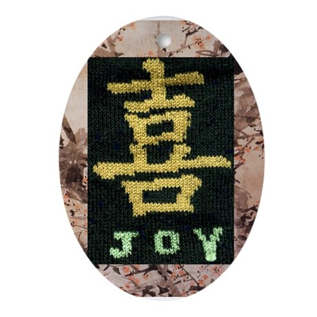 Joy in Chinese Oval Ornament