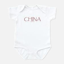 China - Infant Creeper