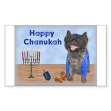 Whole Magillah Cairn Chanukah Sticker (Rectangular