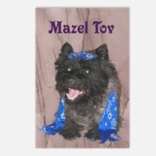 Mazel Tov Cairn Postcards (Package of 8)