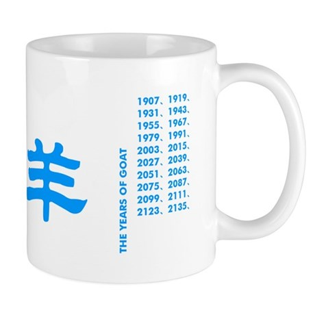Chinese Horoscope (Goat) Mug