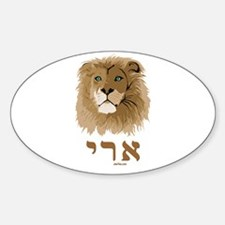 Ari Hebrew Oval Decal