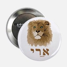 "Ari Hebrew 2.25"" Button"