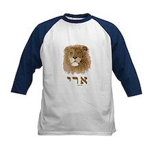 Ari Hebrew Tee