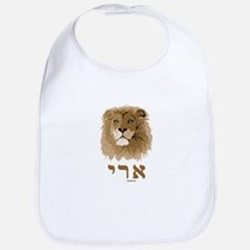 Ari Hebrew Bib