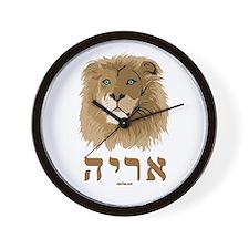 Aryeh Hebrew Wall Clock