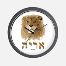 Aryeh Hebrew Wall Clock