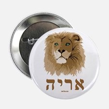 "Aryeh Hebrew 2.25"" Button"