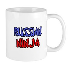 """Russian Ninja"" Mug"