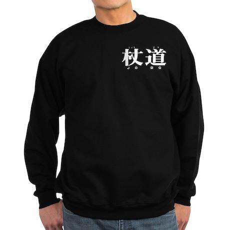 WOA - Jodo Kanji Sweatshirt (dark)
