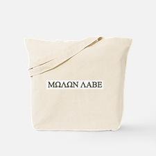 Molon Labe - Greek Lettering Tote Bag