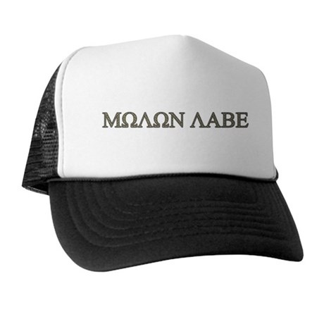 Molon Labe - Greek Lettering Trucker Hat