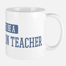 Proud to be a Sex Education T Mug