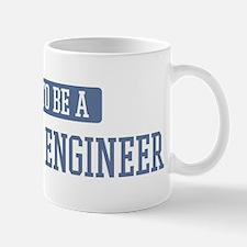 Proud to be a Computer Engine Mug