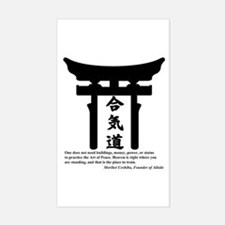 Torii 1 Rectangle Decal