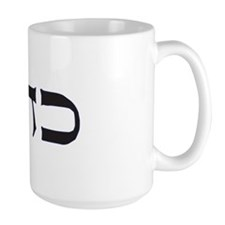 DEFUSING NEGATIVE ENERGY Mug