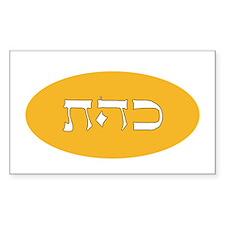 DEFUSING NEGATIVE ENERGY Rectangle Sticker 10 pk)
