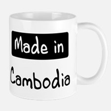 Made in Cambodia Mug
