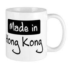 Made in Hong Kong Mug